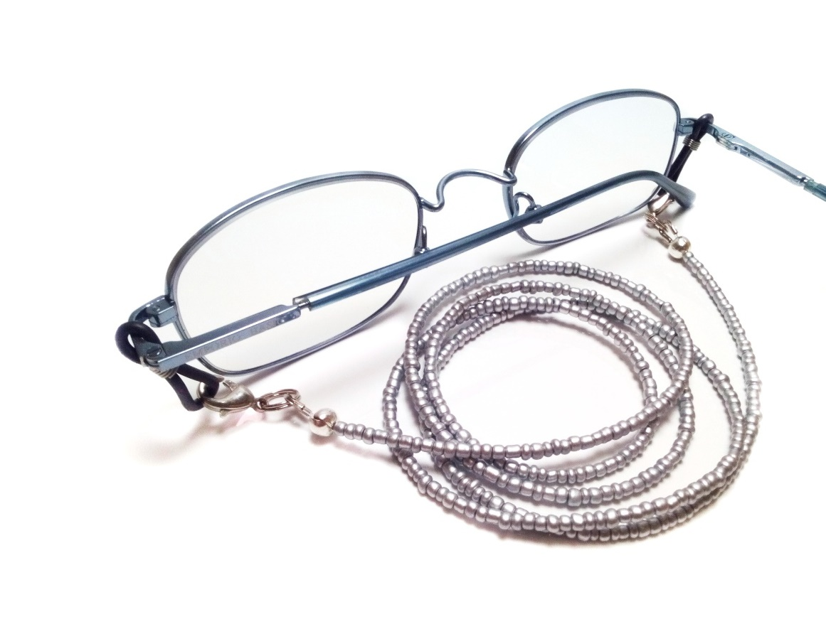 Silver Eyeglasses Chain Silver Eyeglasses Lanyard Silver Beaded Eyeglasses Holder Silver Reading Glasses Chain Silver Sunglasses Lanyard